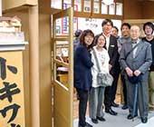 デパートの催しで、トキワ荘のスタッフの人たちと。右から2人目が丸山昭氏。左から2人目が水野英子さん