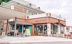 「道の駅」赤来高原