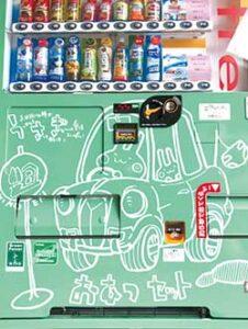 紙おむつやおしりふきが飲み物と一緒に購入できる自販機。イラストデザインは筆者が手がけ、他の道の駅にも置かれている