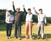 NECスーパーゴルフ