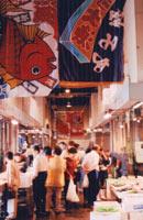 三津の朝市