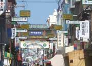 コリアタウン(御幸通商店街)