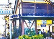 栗林公園駅