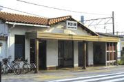 マンションから最寄りの駅『東淀川駅』