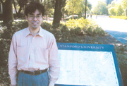 出張 スタンフォード大学