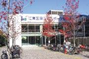 スポーツセンター