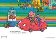名古屋市交通局協力会 車内吊りポスター