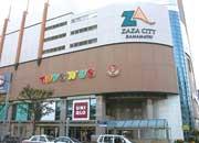 周辺の複合商業施設 ザザシティ浜松