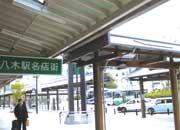 大和八木駅周辺