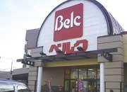 近隣にある大型スーパー