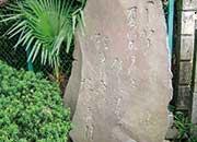 北原白秋の歌碑