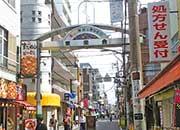 商店街:新丸子東栄会