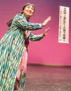 『己抄呼〜Misako〜の笑う体操!』の様子