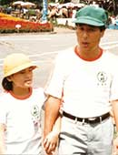 小学校3年生のころ。道場の合宿先にて父と