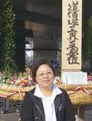 葦船プロジェクトの活動の一環として『道頓堀川開削400年記念合同慰霊祭』に参加