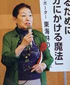 現在は、日本全国で講演活動も行っている