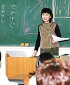 2005年ごろ大阪芸術大学の授業にて