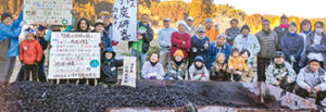 竹炭研究会のメンバー。手前は作った竹炭。竹炭は多くの人に使ってもらうため破格で提供している
