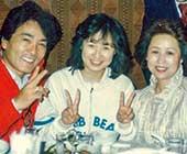 16歳。左から順に、平尾昌晃先生、本人、母