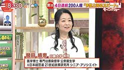 報道番組でもコロナについて視聴者に分かりやすく伝える(画像提供:テレビ朝日)