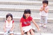 玄関前広場にて遊ぶ孫たち