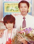 11才のとき。昭和59年7月28日、大阪素人名人会にて