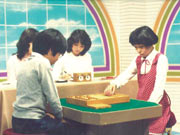 昭和56年 第6回小学生名人戦にて準優勝