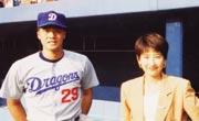局アナ時代。 1992年オールスターゲームの前に ご主人の与田剛さんと。 千葉マリンスタジアムにて