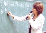 千葉大学教育学部の講義風景