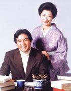 妻への詫び状 作詞家星野哲郎物語 写真/松竹株式会社