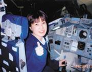 宇宙飛行士選抜のとき (提供 宇宙航空研究開発機構(JAXA))