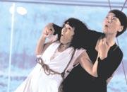 2002年7月27日  ダンスイベント「根っこと翼」