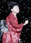 デビュー45周年記念公演「好きになった人」第2部のコンサート。 中日劇場にて