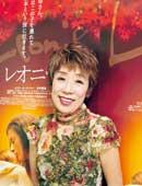 松井 久子さん