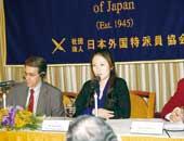 2009年4月  東京オフィス開設記念記者会見にて (外国特派員協会にて)