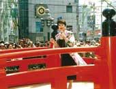 平成5年にリニューアルした、高知・はりまや橋の記念イベントに出席