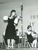 高校1年生のころ。バイオリン演奏会にて