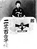 昭和14年、ポリドールレコードに入社したころ。9歳