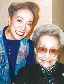 1997年1月、間もなく100歳の母と