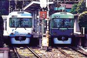 京阪電車石山寺駅