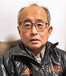 網倉 英二さん 64歳
