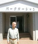 中野 武志さん 66才