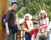 香山 和幸さん 44歳