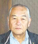 柏崎 久雄さん 66才