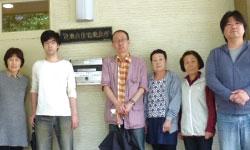 西川 雅己さん 59才