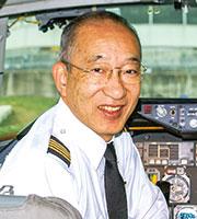 杉江 弘さん/航空評論家、元日本航空機長