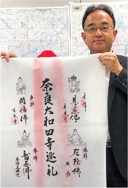 西日本旅客鉄道株式会社 近畿統括本部 大阪支社 副支社長 宮本 芳明さん