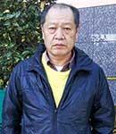 中山 透さん 59才