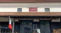 イタリアンレストラン「AJIKURA」