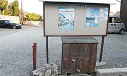 龍野旧城下町の無料駐車場